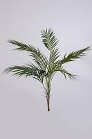 Areca Palm Leaves Bush x9 88cm